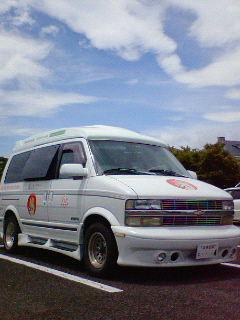 移動鑑定車1号