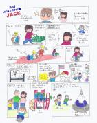 jack2yr1.jpg