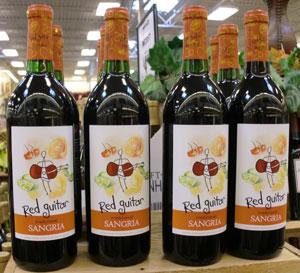 wine1201.jpg