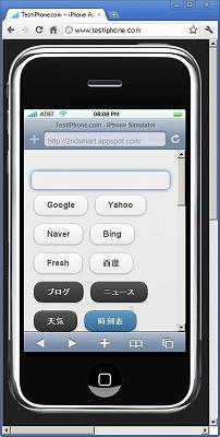 smart3.jpg