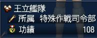 こうけん0402