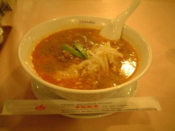 赤坂飯店松坂屋店