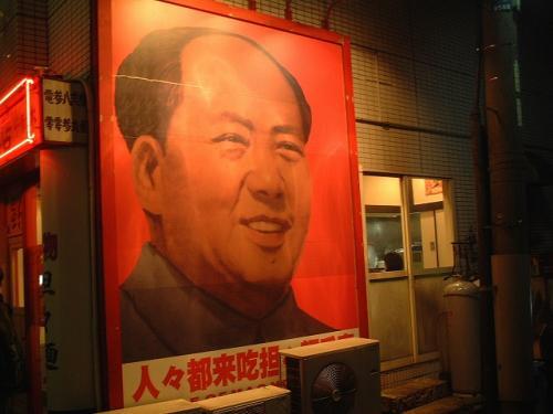 毛家麺店2.jpg