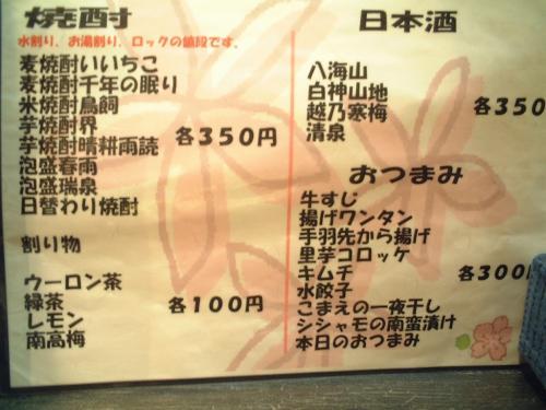 K:写真ブログネタ三頭火Resized三頭火0001.jpg