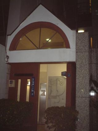 上野1丁目公衆トイレ