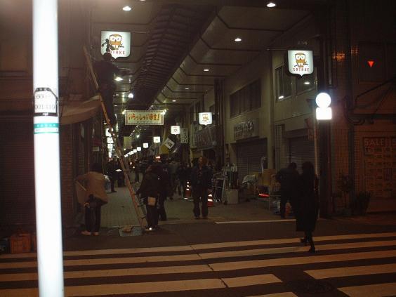 佐竹商店街の撮影.jpg
