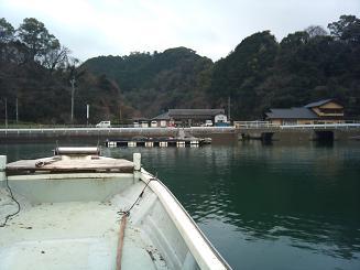 20110319魚屋 (7)