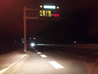 釣り小浜 (2)