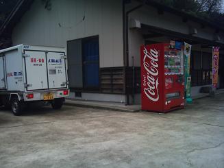 20110424魚屋 (4)