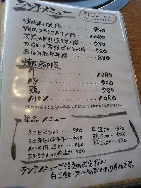 hirai_009_20120108161406.jpg