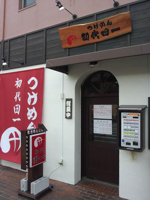 taichi_002.jpg