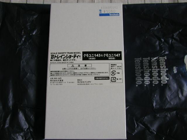 P1270199.jpg