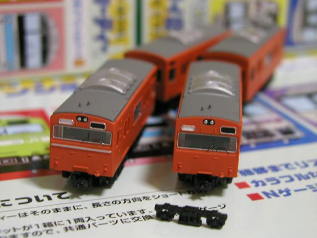 P2100200.jpg