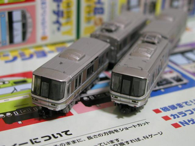 P2100204.jpg