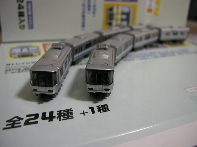P2110200.jpg
