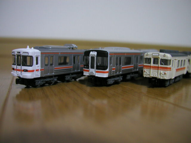 P4010135.jpg
