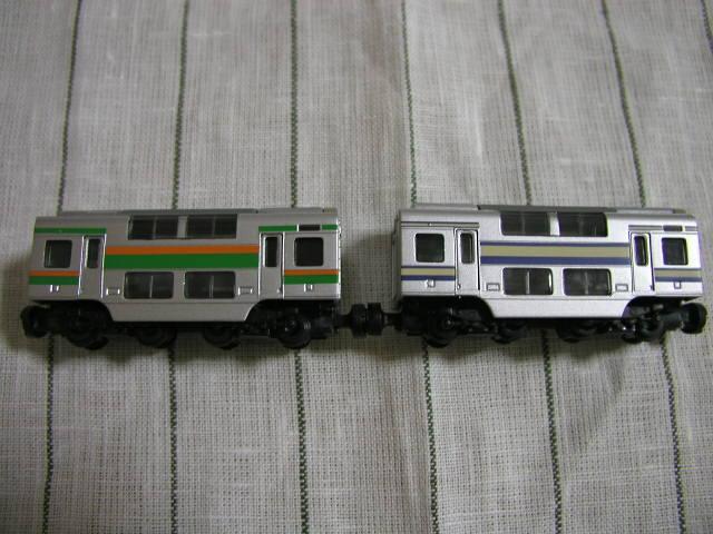 P5290198.jpg