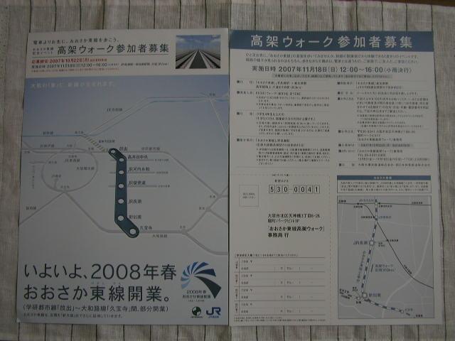 PA100198.jpg