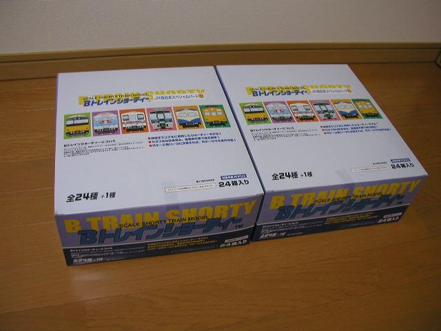 PA140197.jpg