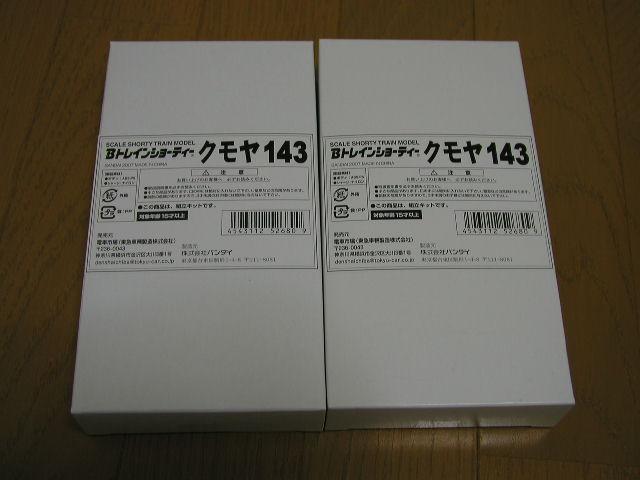 PC290201a.jpg