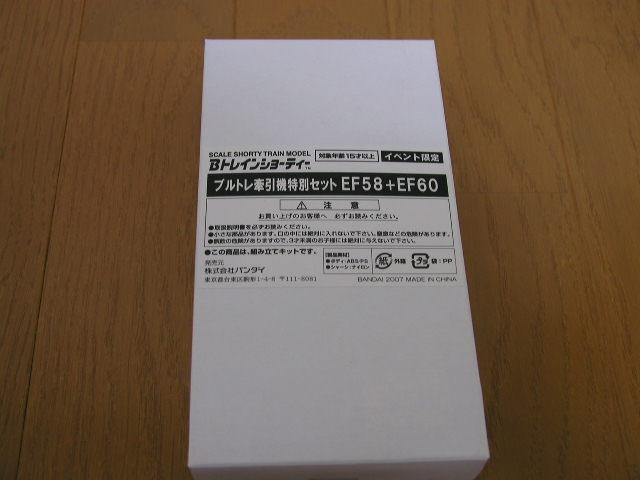 PC290203.jpg