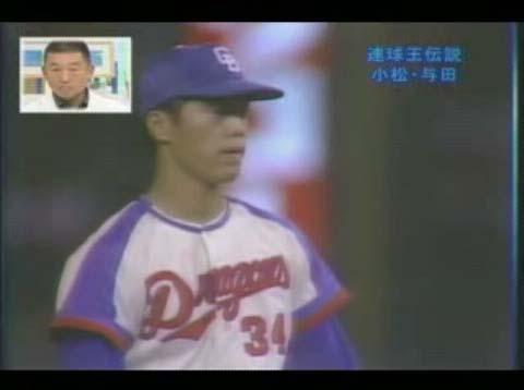 小松辰夫与田剛画像
