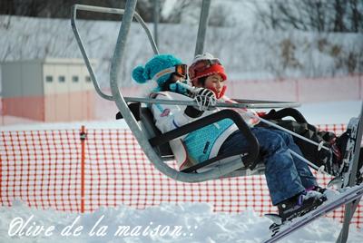 ski-.jpg