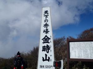 20111112-1.jpg