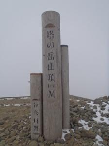 20120114-4.jpg