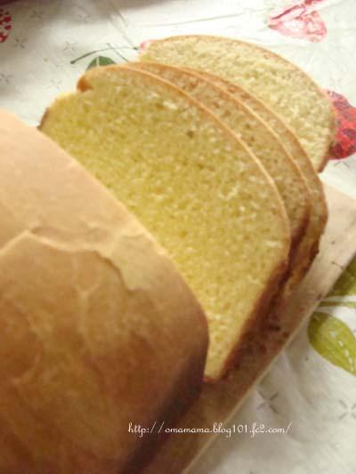 Brioshe Bread