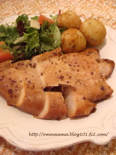 Soy-mustard Chicken