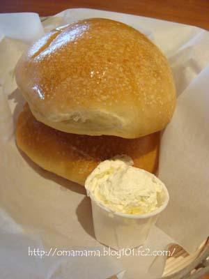 Bread_20111128154623.jpg