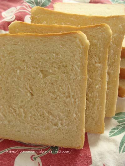 Bread_20111204030823.jpg