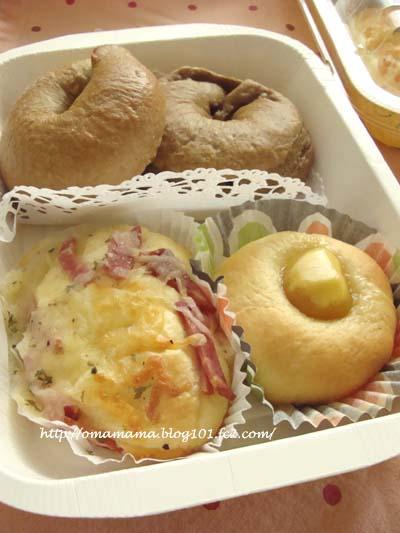 Bread_20120113162117.jpg