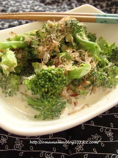 Broccoli_20111102135448.jpg
