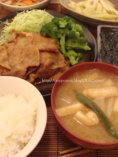 Dinner_20111110100236.jpg