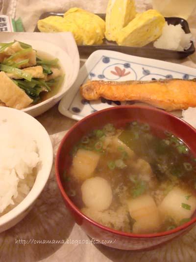 Dinner_20111127125234.jpg