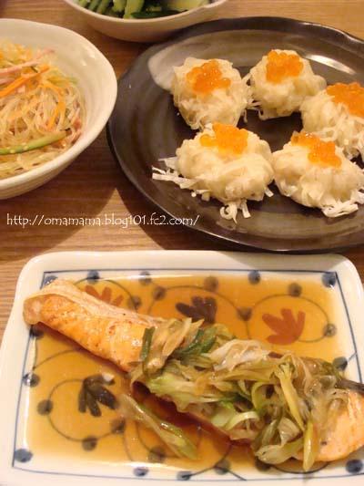 Dinner_20111208085702.jpg