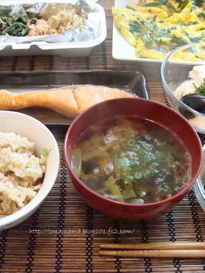 Lunch@Sat_20111218155907.jpg