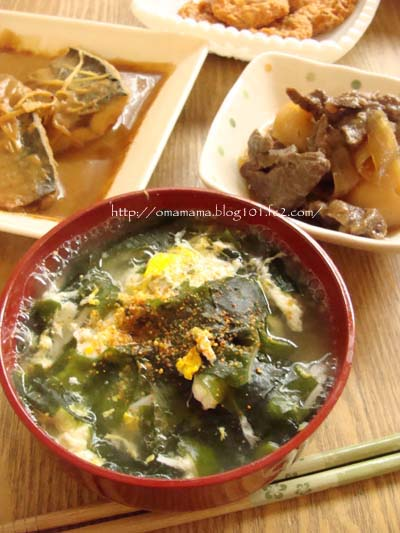 Lunch_20120116100400.jpg