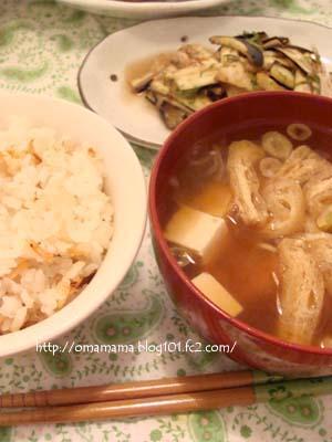 RiceMiso.jpg