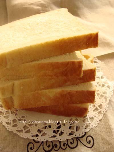 Sliced_20120120154350.jpg