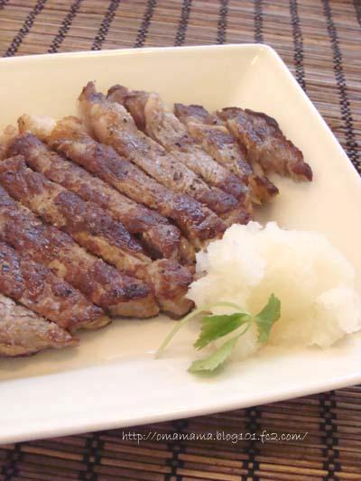 Steak_20120112135553.jpg