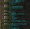 20070920004821.jpg