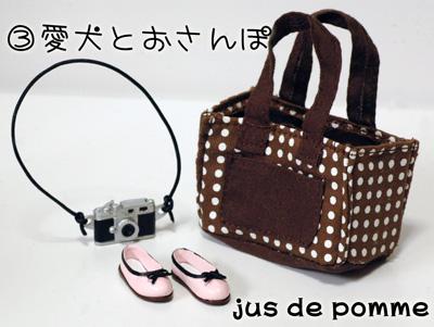 DSC_41462008-01-29.jpg