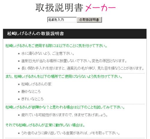 torisetsu-1.jpg