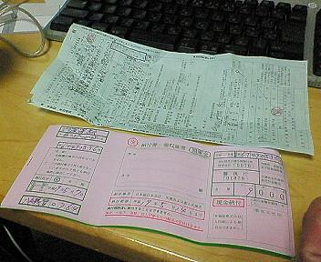 NEC_0142.jpg