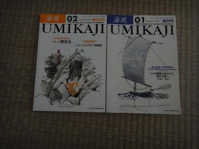 2011 03 20_5579