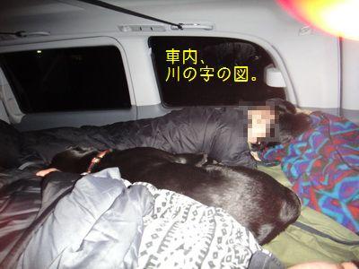 2011 05 02_7308