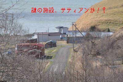2011 05 03_6967